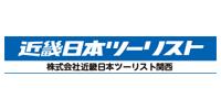 近畿日本ツーリスト アピタ大和郡山店