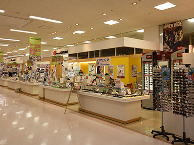 メガネイシガミ アピタ大和郡山店